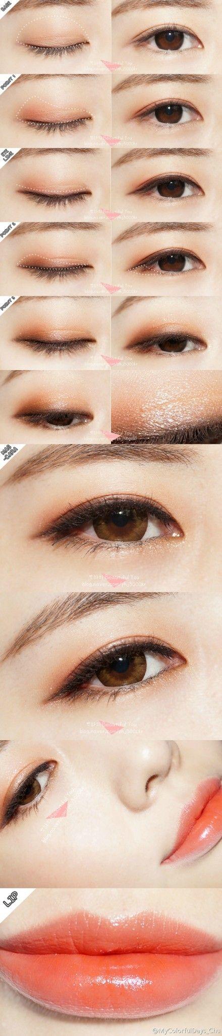แต่งหน้า ทาตาสวยแบบเกาหลี