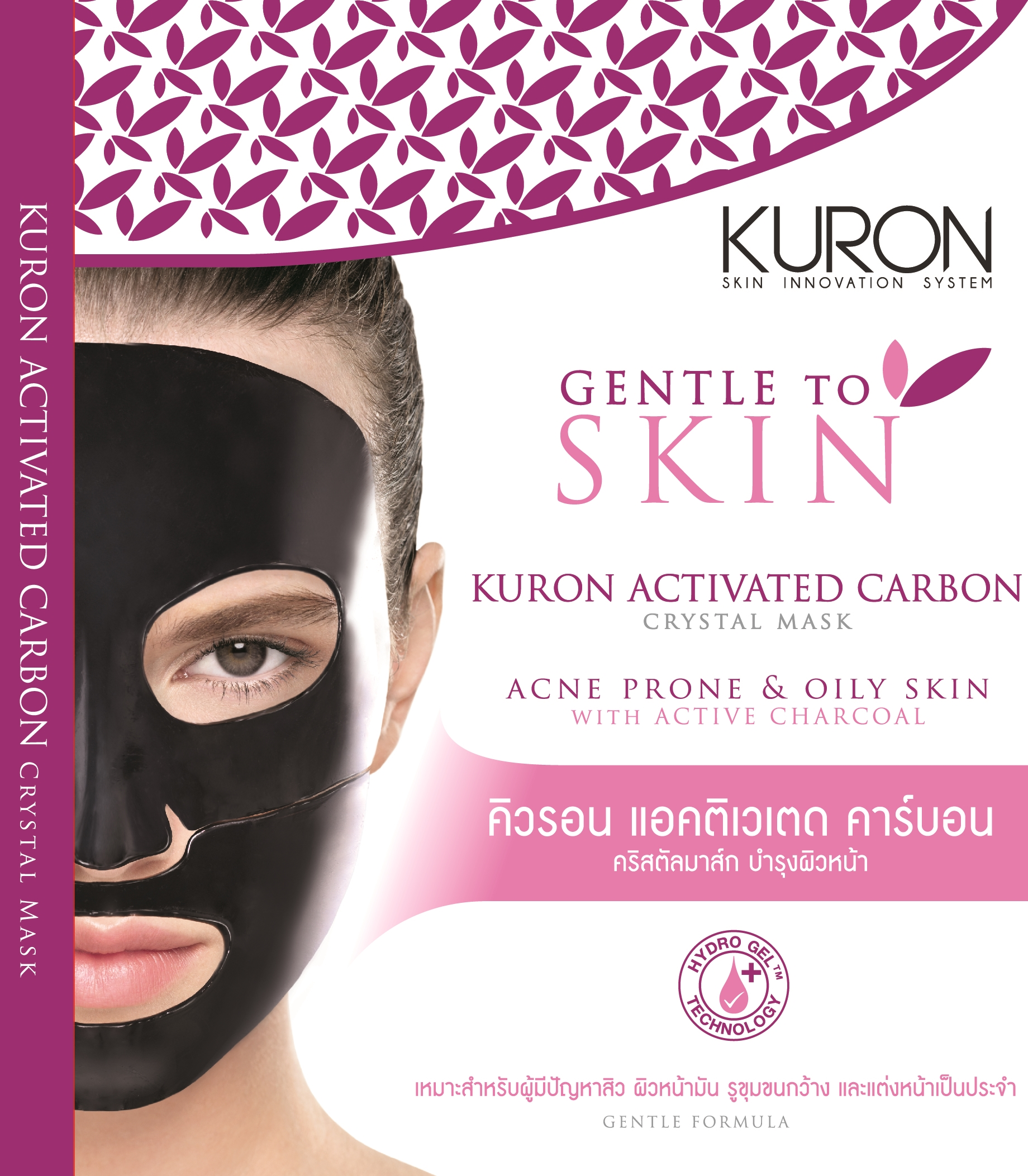 KURON ACTIVATED CARBON CRYSTAL MASK Hydro Gel มาส์กไฮโดรเจล
