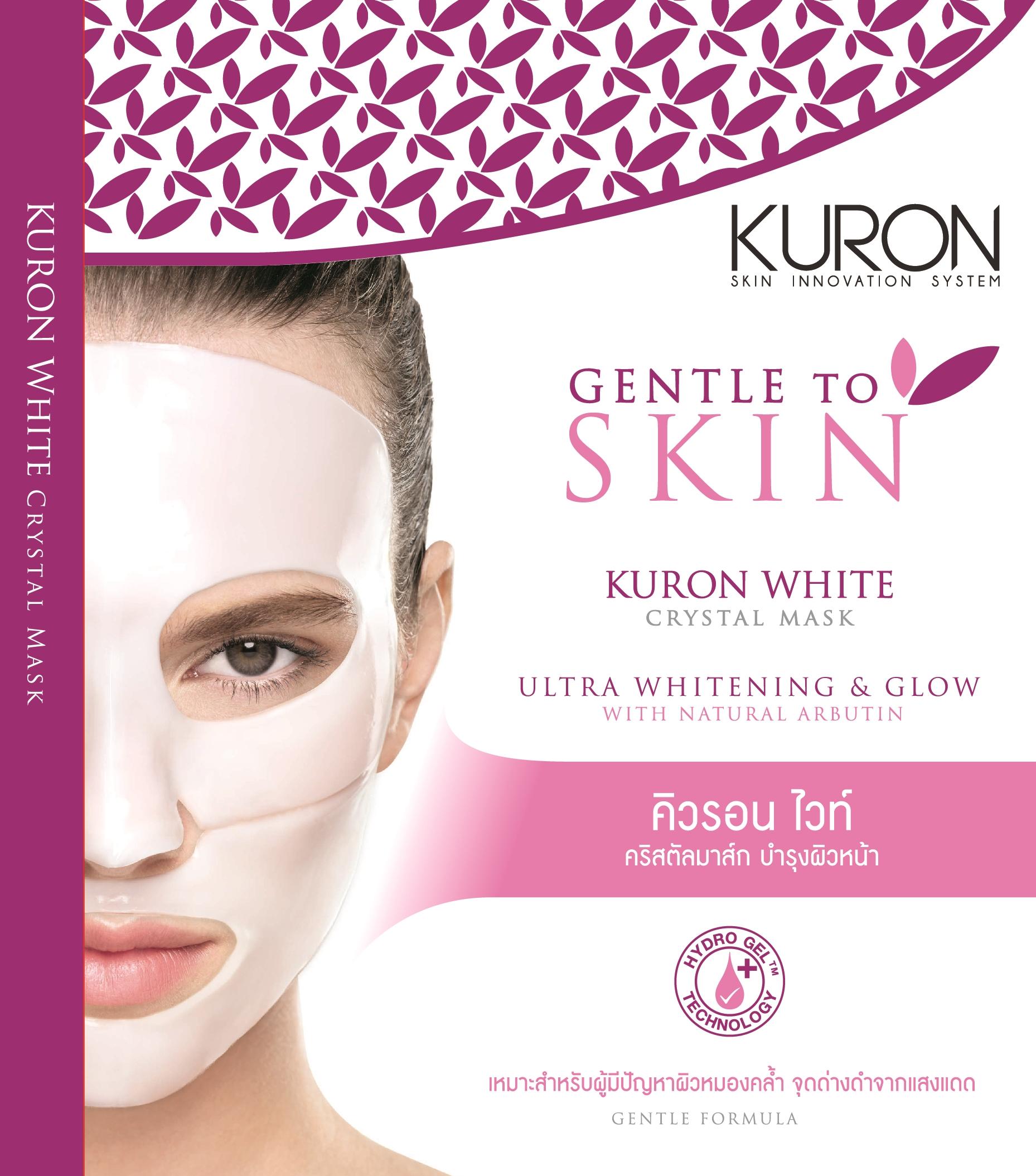 Kuron White Crystal Mask Hydro Gel มาส์กเนื้อเจล